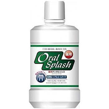 Nước súc miệng Bạc hà không cồn Oral Splash
