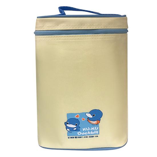 Túi Ủ Ấm Bình Sữa 2 Ngăn Kuku KU5448