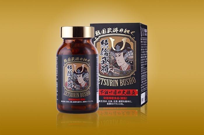Thuốc Tăng Cường Sinh Lý Nam Zetsurin Busho