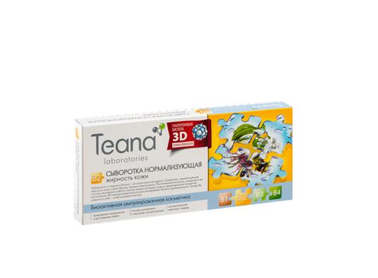 Serum Collagen tuoi Teana B2